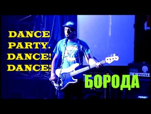 Скачать песни Natan feat Тимати в MP3 бесплатно