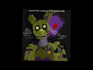 «Со стены Кто играет Five Nights at Freddys 1,2,3,4.» под музыку Five night at Freddy`s 2 - 5 ночей с фредди марионетка. Picroll
