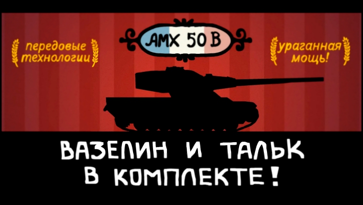 Истории танкистов. Серия 9. | Tankmen's novels. Episode 9.