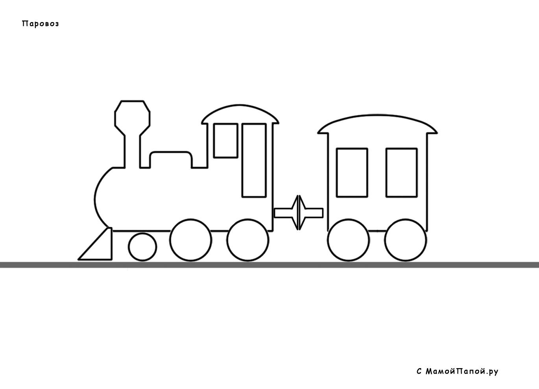ᐈ Поезд картинка и рисунок билет на поезд скачать фото