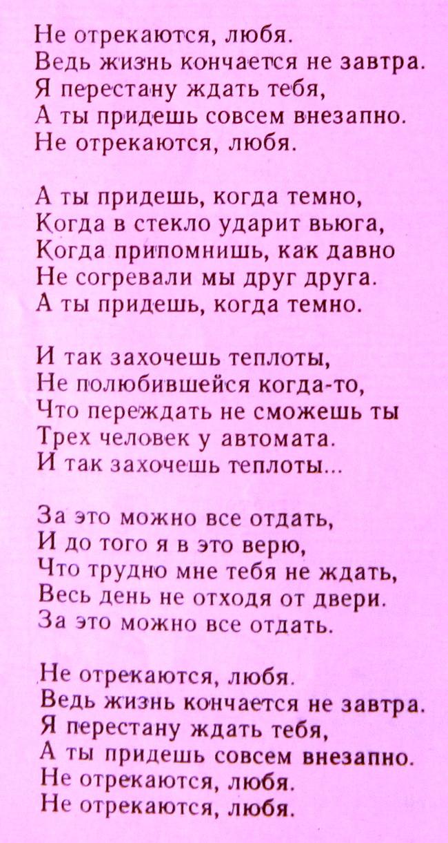 molodoy-i-zrelaya-chulki-porno