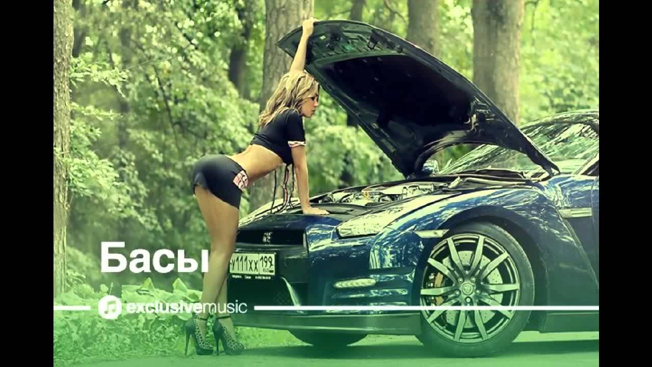 Бас в машину » скачать музыку бесплатно торрентом.