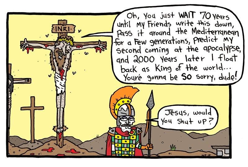 Неси свой крест!!!