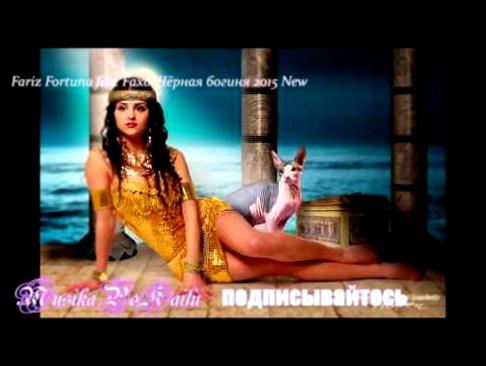 голые египтянки фото
