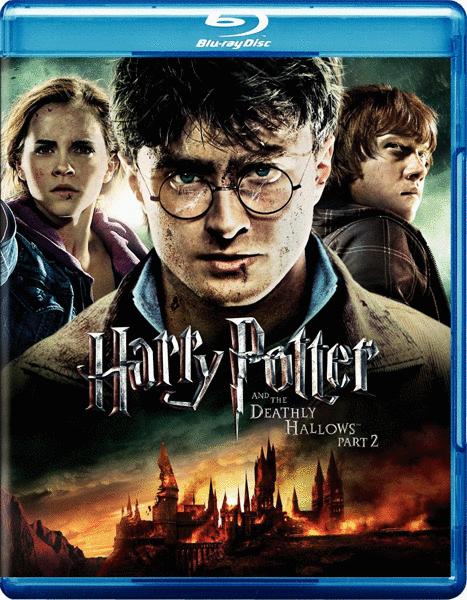 Harry potter und die heiligtümer des todes - das ma308rchen von den drei bru308dern (2011)