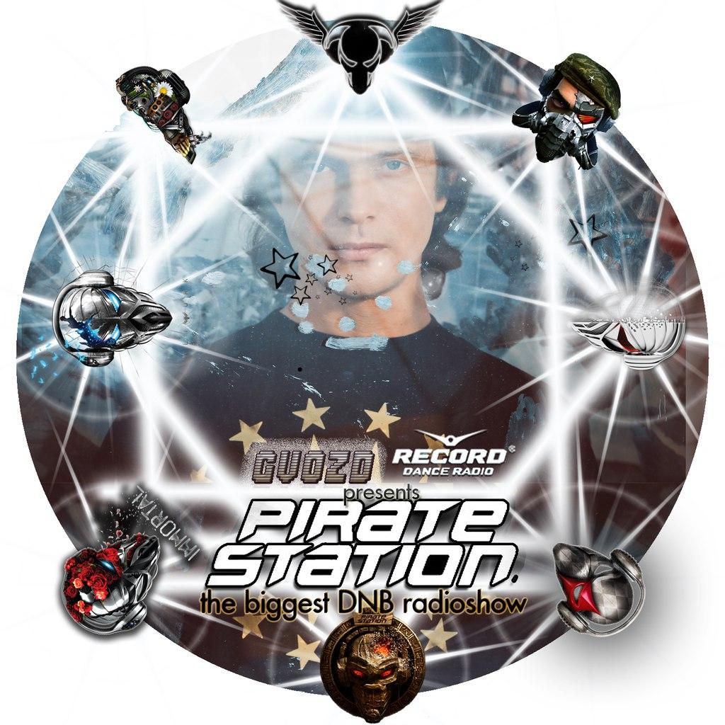 Каникулы пиратской станции продолжаются!
