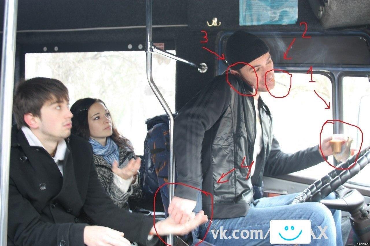 Реальные рассказы в автобусе 5 фотография