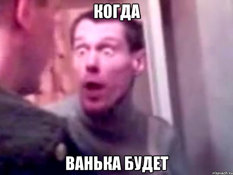 vidos-kom