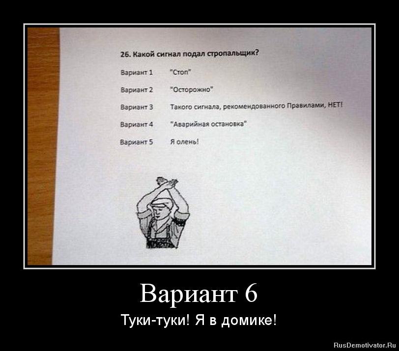 Федерация профсоюзов Архангельской области 84