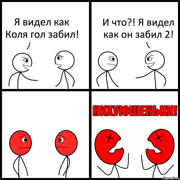 nadya-ermakova-eroticheskoe-video