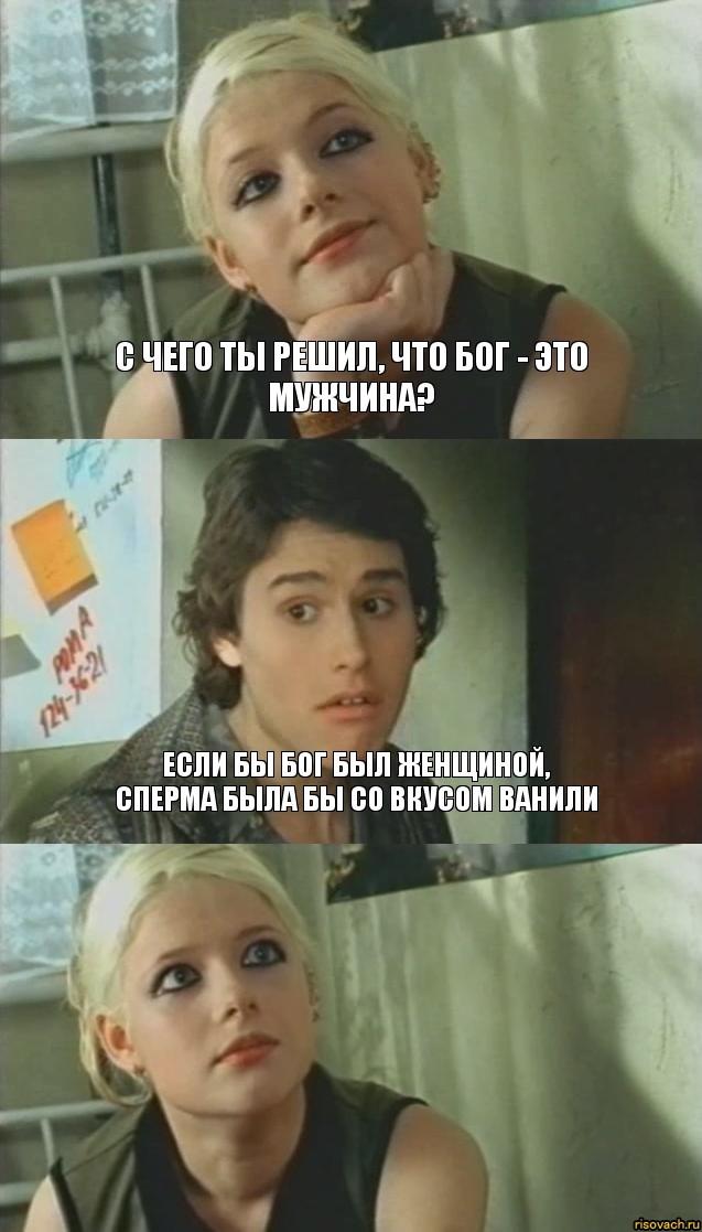 prostitutki-v-ukraine-onlayn
