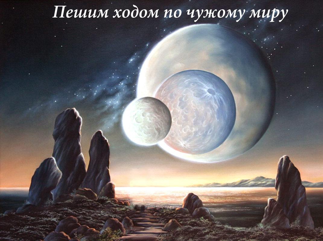 Гомер илиада xviii песнь щит ахилла каталогрусский фонд содействия образованию и науке