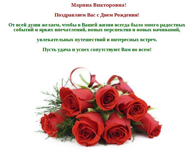 Торжественное поздравление юбиляра женщины