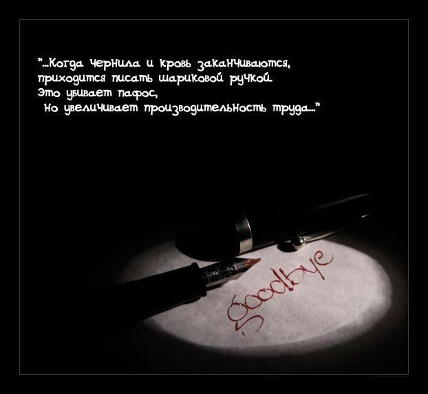 Видеоролик к песне пара слов о любви - 3 - видели видео - 25 к 10 борис гребенщиков cover