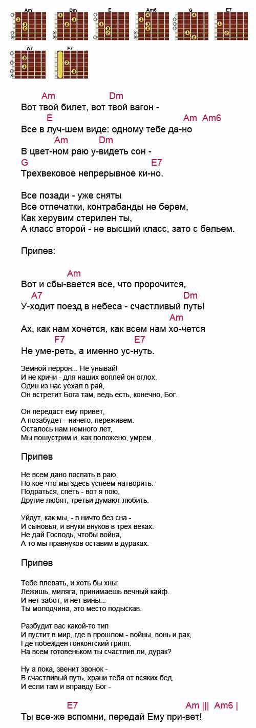 Скачать владимир маслаков foreveronline. Ru онлайн в hd.