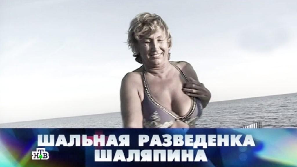 chuzhaya-soset-foto