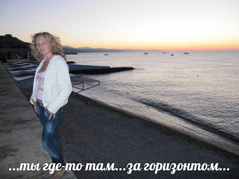 Валерия скачать ты где-то там за горизонтом.